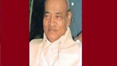 Photo of প্রাক্তন প্রধানমন্ত্রী শ্রী নরসীমা রাও-এর জন্মবার্ষিকীতে শ্রদ্ধা উপ-রাষ্ট্রপতির