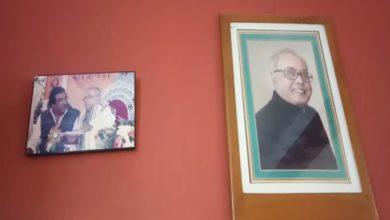 Photo of প্রাক্তন রাষ্ট্রপতি প্রণব মুখোপাধ্যায়ের মৃত্যুতে শোকাহত জঙ্গিপুর ভবন