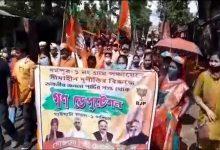 Photo of পঞ্চায়েত প্রধানের দুর্নীতির বিরুদ্ধে ডেপুটেশন ভারতীয় জনতা পার্টির