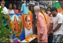 "Photo of প্রধানমন্ত্রী জন্মদিন উপলক্ষে কাঁচরাপাড়ায় আয়োজিত ""সেবা সপ্তাহ"""