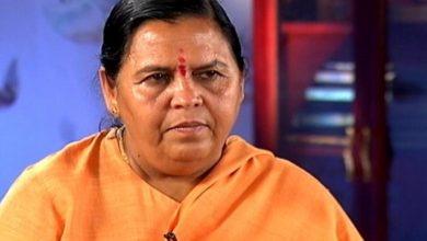 Photo of করোনা আক্রান্ত বিজেপি নেত্রী উমা ভারতী