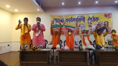 Photo of তিন মোর্চা সভাপতির নাম ঘোষণা করল পশ্চিম মেদিনীপুর জেলা বিজেপি
