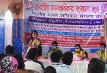 Photo of রাজ্যের প্রতিটি ব্লকে মানবাধিকার মঞ্চ গঠনের উদ্যোগ
