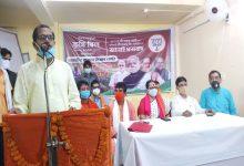 Photo of কৃষি বিলের স্বপক্ষে কৃষক সুরক্ষা নিয়ে জেলাভিত্তিক পদযাত্রা করবে বিজেপি