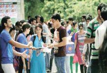 Photo of ১ নভেম্বর থেকে শুরু হবে কলেজ, বিশ্ববিদ্যালয়ের ক্লাস, রবিবার উপাচার্যদের সঙ্গে বৈঠক, জানাল UGC