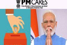 Photo of PM CARES ফান্ডের টাকা নিয়ে বিরোধীদের জবাব দিল স্বাস্থ্যমন্ত্রক
