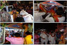 Photo of দলীয় কর্মী বাচ্চু বেরার মৃতদেহে ফুলের মালা দিয়ে  শ্রদ্ধা জানালেন বিজেপির নেতা ও কর্মীরা