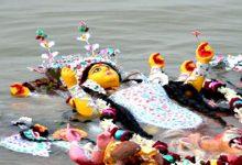 Photo of পুলিশের কড়া নজরদারিতে প্রতিমা নিরঞ্জন… থাকবে না শোভাযাত্রা, নিষিদ্ধ ডিজে
