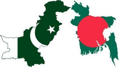Photo of বাংলাদেশ-পাকিস্তানের মধ্যে চলছে পর্দার আড়ালের কূটনীতি!