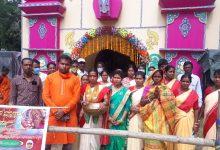 Photo of মহানবমীতে মায়ের পায়ে অঞ্জলি দিতে আমরা সবাই একসঙ্গে