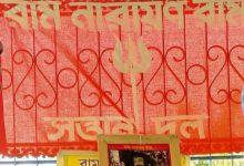 Photo of সামাজিক অবক্ষয়ের বিরুদ্ধে আন্দোলনকে আরও দুর্বার করতে সন্তান দলের প্রশিক্ষণ শিবির