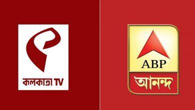 Photo of Republic'র ছায়া কলকাতাতেও, ABP আনন্দের বিরুদ্ধে BARC'র দ্বারস্থ কলকাতা TV