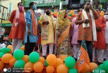 Photo of কৃষ্ণনগরে বিজেপির যুব মোর্চার সভায় জনজোয়ার
