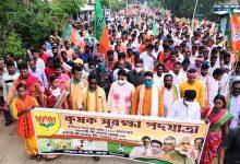 Photo of কৃষি বিলের সমর্থনে পুরুলিয়ার জয়পুর, বাঘমুন্ডি, পাড়া বিধানসভা এলাকায় পদযাত্রা বিজেপির