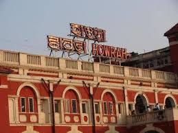 Photo of প্রশাসনিক স্তরে রদবদল হাওড়া জেলায়