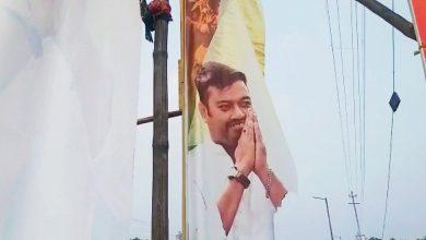 Photo of শুভ্রাংশু রায়ের ছট পুজোর ব্যানার ফ্লেক্স ছেঁড়াকে কেন্দ্র করে উত্তেজনা বীজপুরে