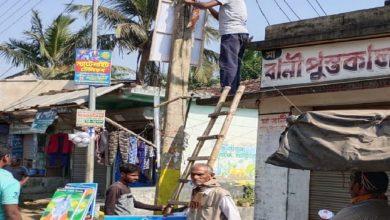 "Photo of আবার ""আমরা দাদার অনুগামী"" পোস্টার নন্দীগ্রামে"