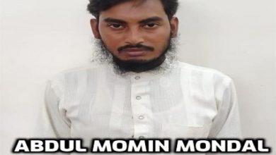 Photo of মুর্শিদাবাদে NIA-এর জালে ধৃত আলকায়দা জঙ্গি মডিউলের সঙ্গে যুক্ত এক ব্যক্তি
