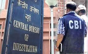 Photo of কয়লা কাণ্ডে ECL কর্তৃপক্ষকেই নোটিশ CBI'র, গরু পাচার কান্ডের তথ্য জমা দিল BSF