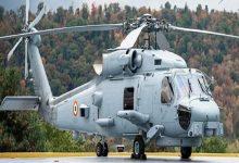 Photo of প্রতিরক্ষা ক্ষেত্রে ফের সাফল্য, ভারতের MH-60 Romeo হেলিকপ্টারের প্রথম ছবি প্রকাশ করল লকহিড মার্টিন
