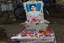 Photo of কোলাঘাটের দেউলিয়া বাজারে ক্ষুদিরাম বসুর জন্মদিন পালন করলেন বিজেপি কর্মীরা